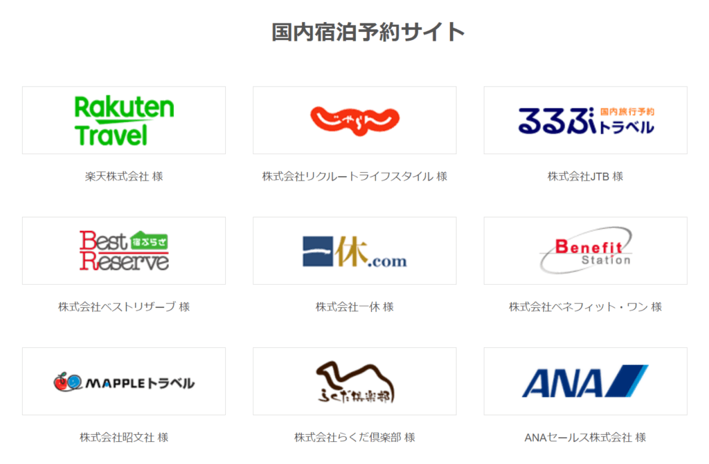 株式2ch